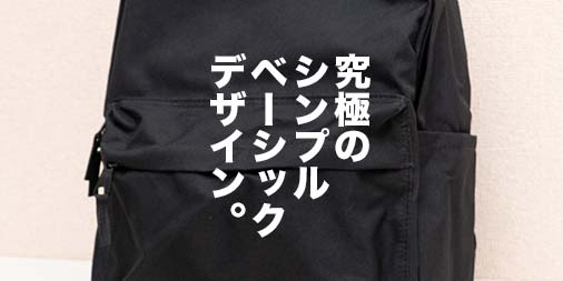 f:id:yamada0221:20200506010851j:plain