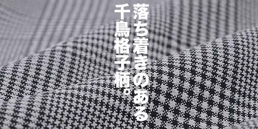 f:id:yamada0221:20200508124121j:plain