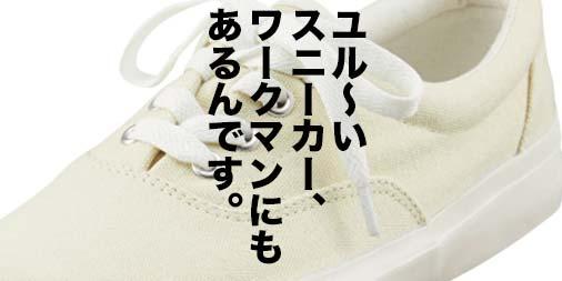 f:id:yamada0221:20200511230947j:plain