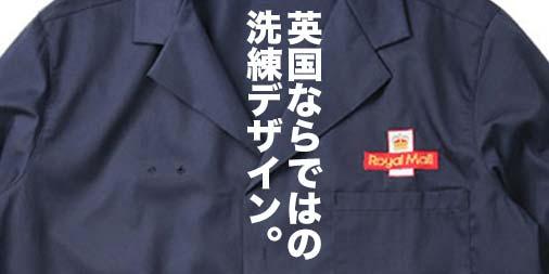 f:id:yamada0221:20200512220058j:plain