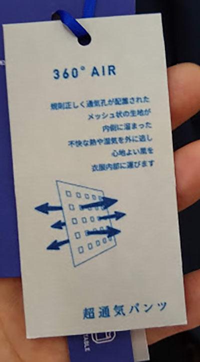 f:id:yamada0221:20200513172106j:plain