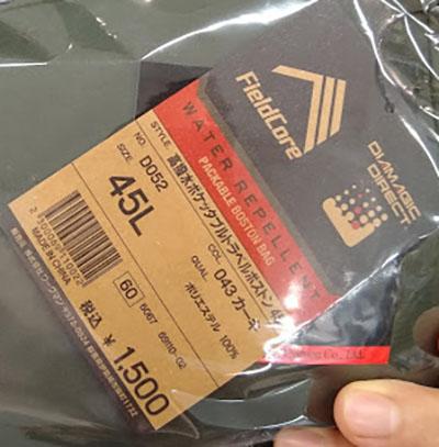 f:id:yamada0221:20200513172113j:plain