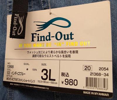 f:id:yamada0221:20200513172255j:plain
