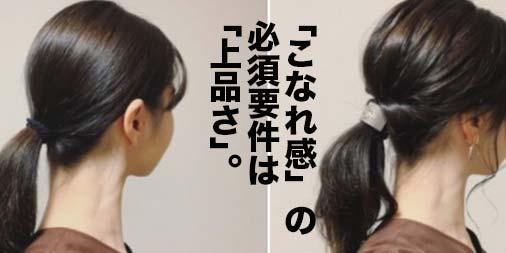 f:id:yamada0221:20200517231023j:plain