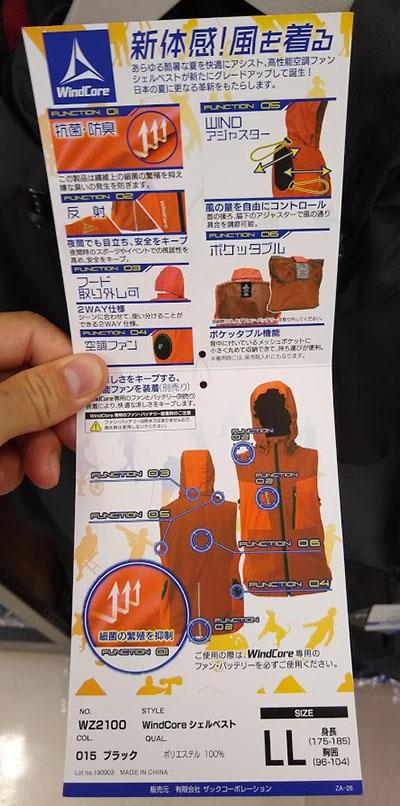 f:id:yamada0221:20200519213304j:plain
