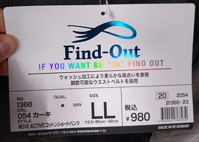f:id:yamada0221:20200519213407j:plain