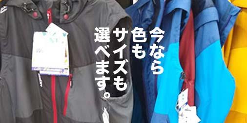 f:id:yamada0221:20200519222002j:plain