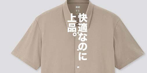f:id:yamada0221:20200522120202j:plain