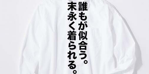 f:id:yamada0221:20200524234000j:plain