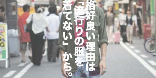 f:id:yamada0221:20200526002638j:plain