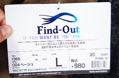 f:id:yamada0221:20200526224058j:plain