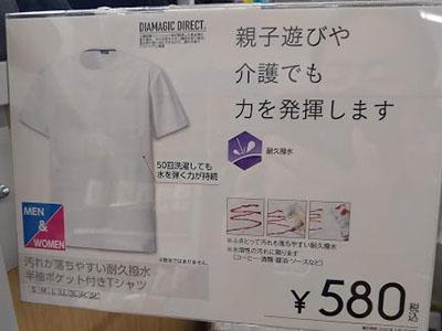 f:id:yamada0221:20200526224124j:plain