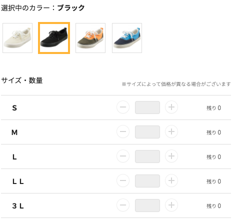 f:id:yamada0221:20200526230546p:plain