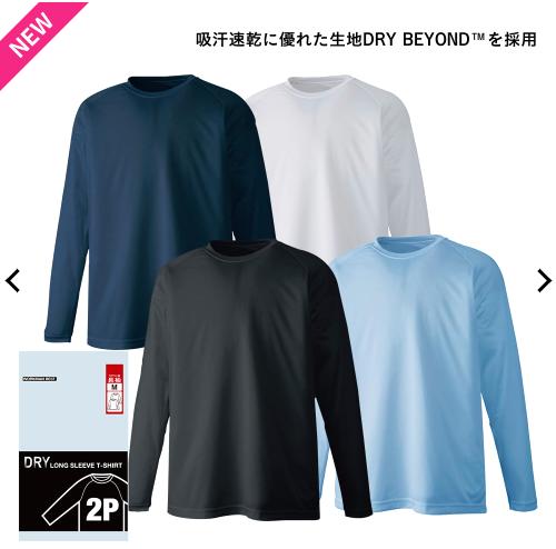 f:id:yamada0221:20200527004323p:plain