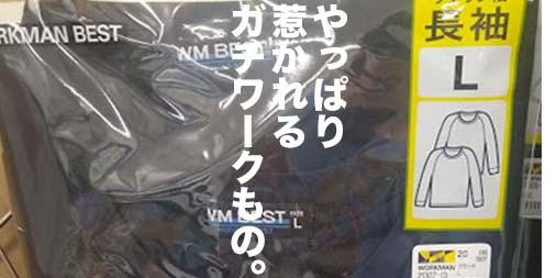 f:id:yamada0221:20200527004335j:plain