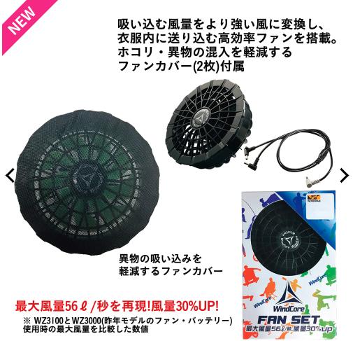 f:id:yamada0221:20200527011327p:plain