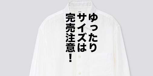 f:id:yamada0221:20200529112016j:plain