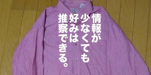 f:id:yamada0221:20200601131837j:plain