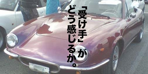 f:id:yamada0221:20200602103444j:plain