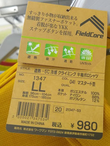 f:id:yamada0221:20200603100430j:plain