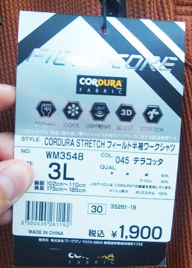 f:id:yamada0221:20200603100437j:plain