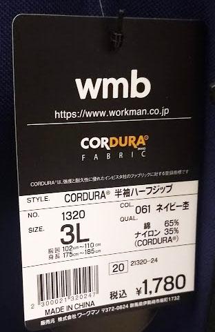 f:id:yamada0221:20200603100502j:plain