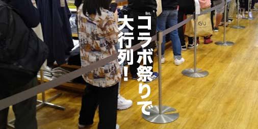 f:id:yamada0221:20200605113422j:plain