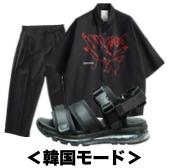 f:id:yamada0221:20200608135558p:plain