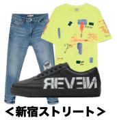 f:id:yamada0221:20200608135602p:plain