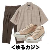 f:id:yamada0221:20200608135605p:plain