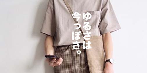 f:id:yamada0221:20200608155035j:plain