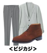 f:id:yamada0221:20200609103347p:plain