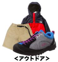 f:id:yamada0221:20200609103817p:plain