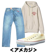 f:id:yamada0221:20200609103820p:plain