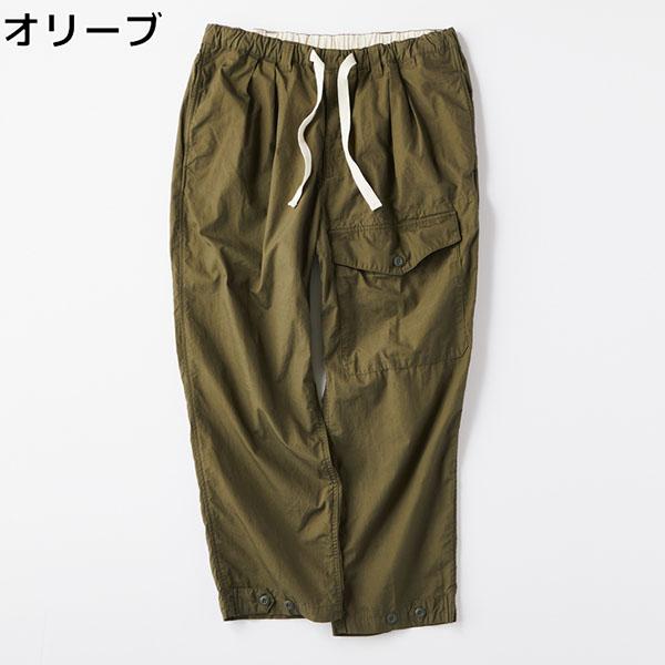 f:id:yamada0221:20200609140014j:plain