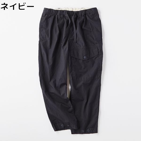 f:id:yamada0221:20200609140655j:plain