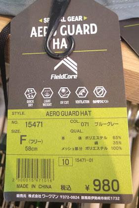 f:id:yamada0221:20200610103824j:plain