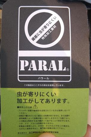 f:id:yamada0221:20200610103831j:plain