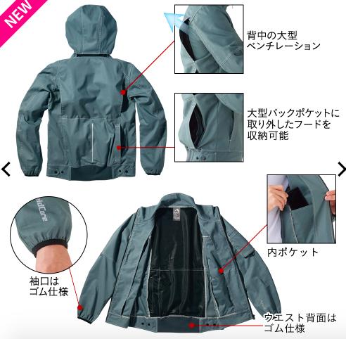 f:id:yamada0221:20200610105904p:plain