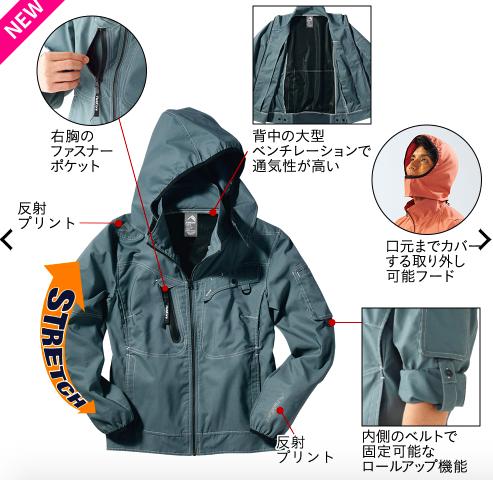 f:id:yamada0221:20200610105926p:plain