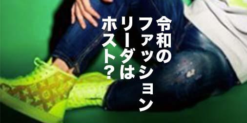 f:id:yamada0221:20200611113426j:plain