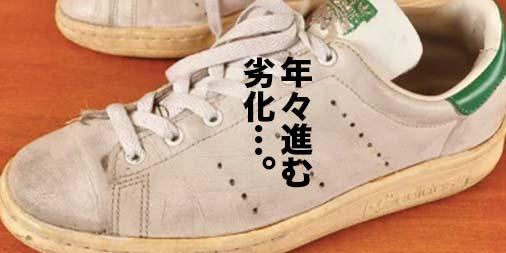 f:id:yamada0221:20200615142307j:plain