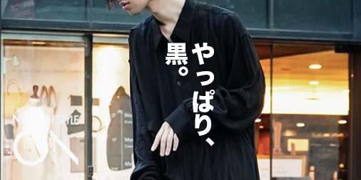 f:id:yamada0221:20200615143408j:plain