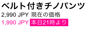 f:id:yamada0221:20200617123303p:plain