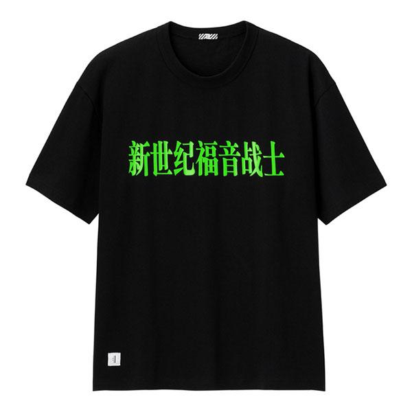 f:id:yamada0221:20200619123151j:plain