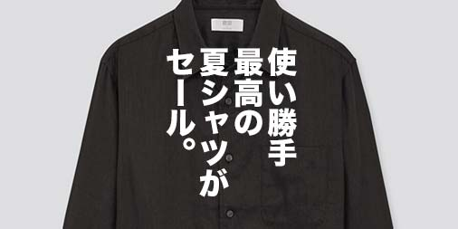 f:id:yamada0221:20200619131050j:plain