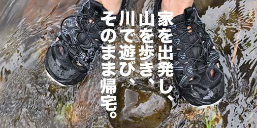 f:id:yamada0221:20200623141628j:plain