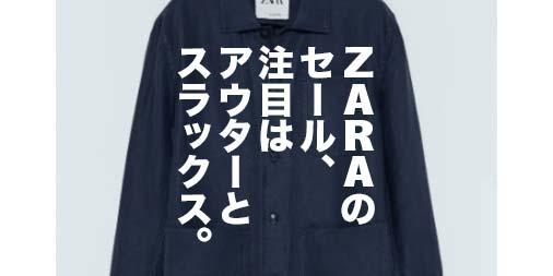 f:id:yamada0221:20200624135636j:plain