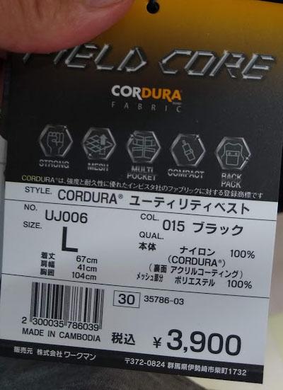 f:id:yamada0221:20200625110615j:plain