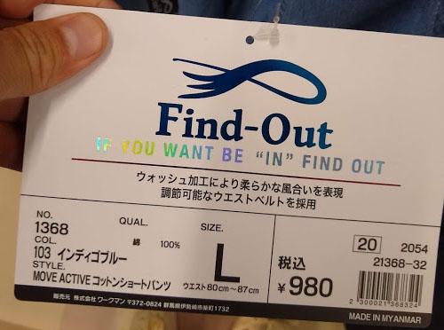 f:id:yamada0221:20200625110622j:plain